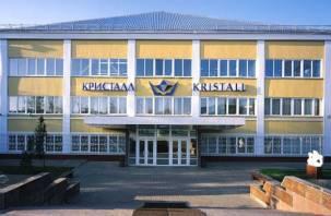 Смоленский завод «Кристалл» будет продан до конца года