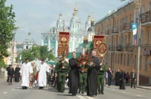 В Смоленске прошёл День славянской письменности и культуры