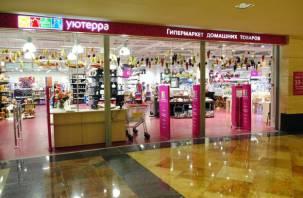 Гипермаркет домашних товаров крупнейшей сети закрывается в Смоленске?