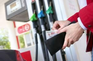 В Центробанке объяснили, почему растут цены на бензин