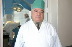 В Смоленске установят памятную доску известному доктору Александру Иваняну