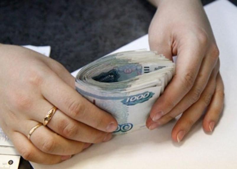 Чтобы получить кредит смолянка обманула сотрудников банка