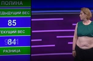 Смолянка вышла в финал шоу «Взвешенные и счастливые»