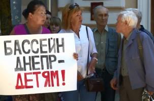 «Откройте официально публичный дом»: депутат горсовета обсудил перспективы бассейна «Днепр»