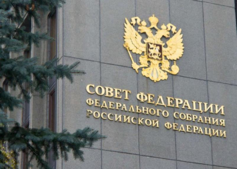Кто в Совете Федерации будет представлять Смоленщину?