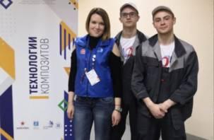 Смоляне стали золотыми призерами WorldSkills Russia