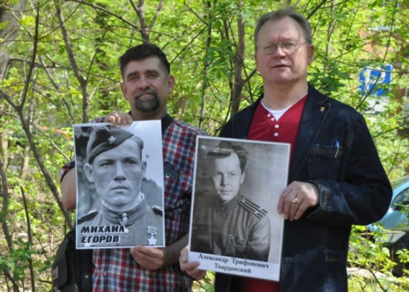 Смоляне прошли в составе Бессмертного полка в Донецке