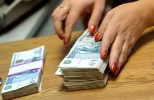 В Смоленской области бухгалтер едва не разориласвою фирму