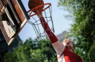 Смолян приглашают на соревнования по уличному баскетболу