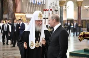Владимир Путин поздравил патриарха Кирилла с именинами