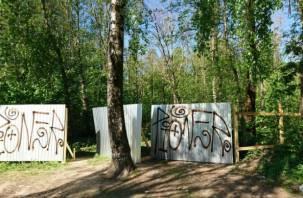 Смоляне уничтожили строительный забор вокруг лесопитомника