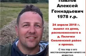 В Смоленской области снова потерялся один и тот же мужчина