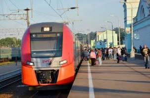 Изменено движение поезда «Ласточки» сообщением Москва – Смоленск
