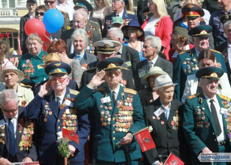 В Смоленске прошел парад, посвященный Дню Великой Победы