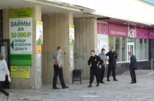 В Смоленске оцеплен «Гамаюн»: в здание никого не пускают