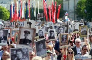 «Бессмертный полк» прошел по главной площади Смоленска