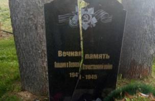 В Смоленской области разбили памятник павшим бойцам Великой Отечественной войны