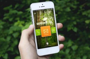 Смоляне могут спасти лес от пожара с помощью мобильного телефона