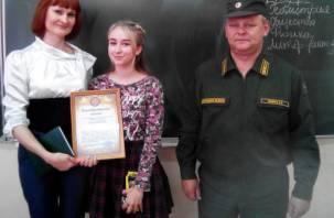 Смоленских подростков наградили за тушение пожара