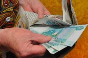 Смоленская пенсионерка решила помочь внучке и лишилась всех денег