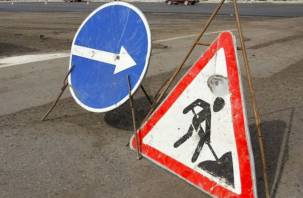 В Смоленске до июня нельзя будет проехать по двум улицам