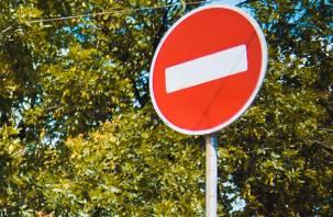 Сегодня в Смоленске будут перекрыты для движения около десяти улиц