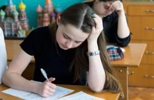 Смоленские выпускники начали сдавать основные госэкзамены