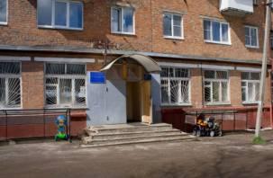 Смоленские следователи начали проверку поликлиники, где ребенку «запустили» аппендицит