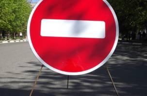 В Смоленске в День Победы запретят проезд по семи улицам
