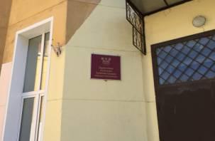 Когда культура уступает экономии: в Смоленске изуродовали подъезд дома в центре города