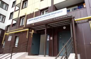 «Плати или ожидай»: в Смоленске целый микрорайон страдает от нехватки медпомощи