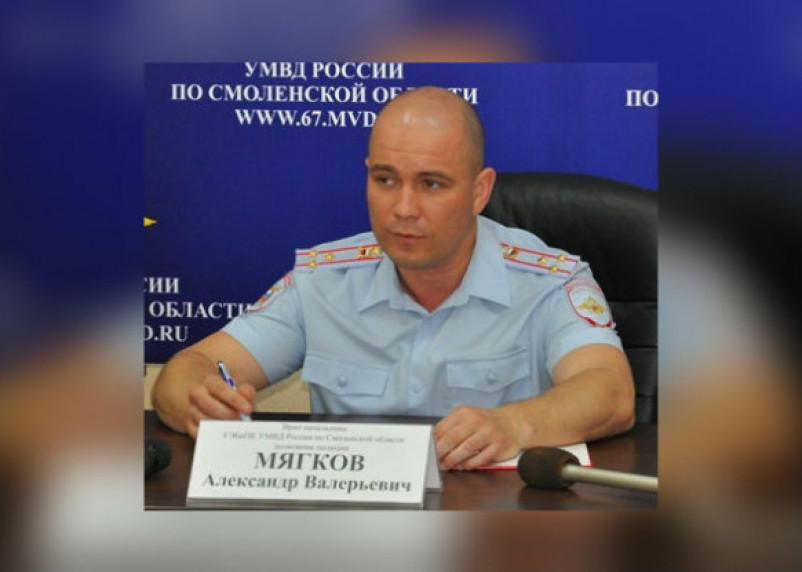 Назначен главный по экономической безопасности в Смоленской области