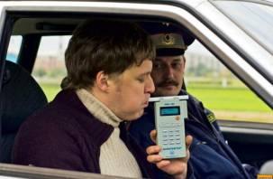 В Смоленской области усилят контроль за нетрезвыми водителями