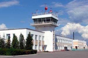 Смоленский аэропорт «переедет» в Витебск