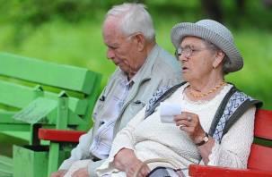Не доживем. Петицию против повышения пенсионного возраста подписали почти 800 тыс. человек