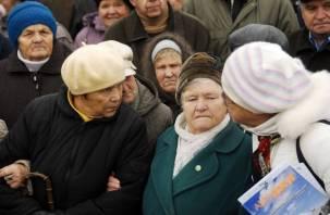 Цель 3 000 000: «пенсионную петицию» подписали почти 2 млн россиян