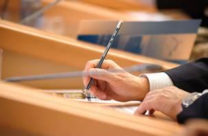Смоленск помог Новосибирску принять «закон десятилетия»