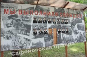 В Смоленской области вандалы изуродовали центр города