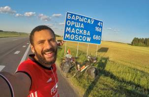 Всё ради футбола. Египтянин планирует на велосипеде пересечь границу в Смоленской области