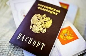 Номер телефона планируют приравнять к паспорту
