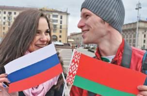 Смоленские белорусы реализуют побратимский проект