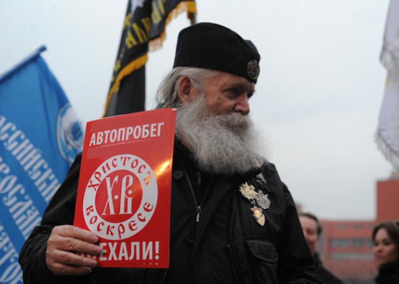 Православный автопробег из Украины пройдет через Смоленск