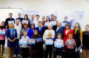 Молодых смоленских поэтов наградили в Беларуси