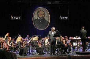 В Смоленске завершился 61-й Международный музыкальный фестиваль им. М.И. Глинки