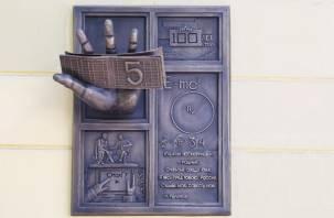 В Смоленске появился памятник студенческой халяве