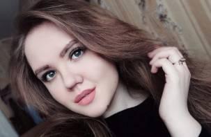 Юная смолянка стала победительницей литературного конкурса в Санкт-Петербурге