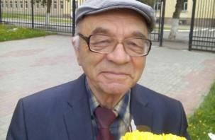 В Смоленске отмечают 80-летие известного историка и педагога