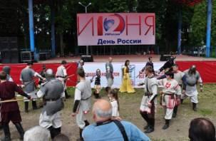Программа мероприятий на День России в Смоленске