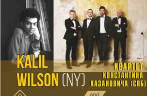 В Смоленске выступят певец из Нью-Йорка и квартет из Петербурга
