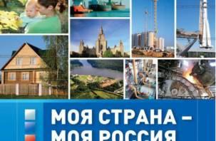 Смолянке вручили специальный приз на всероссийском конкурсе